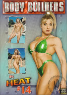 Body Builders in Heat 14 Porn Movie