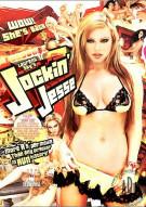 Jockin Jesse  Porn Movie