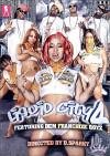 Liquid City #4 Porn Movie