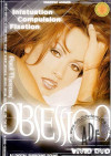 Obsession (Vivid) Porn Movie