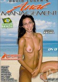 Anal Management Porn Movie