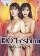 Parade Vol.50: HO-Lesbian Porn Video