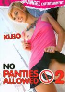 No Panties Allowed 2 Porn Video