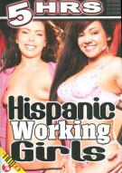 Hispanic Working Girls Porn Movie