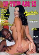 Up Your Ass #15 Porn Movie