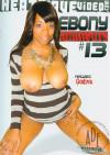 Ebony Amateurs #13 Porn Movie