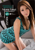S Model 96: Mona Takei Porn Movie