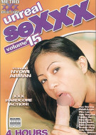 Unreal Sexxx Vol. 15 Porn Movie