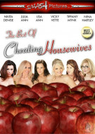 Best of Cheating Housewives, The Porn Movie