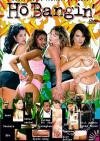 Ho Bangin Porn Movie