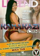 Kamakazi Cuties Porn Video