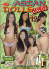 Asian Dolls Uncut Vol. 12 Porn Video