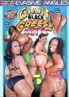Giant Black Greeze Butts 5 Porn Movie