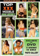 Top XXX Models Asian Edition 3 Porn Video