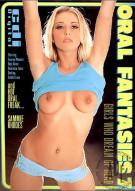 Oral Fantasies 7 Porn Movie