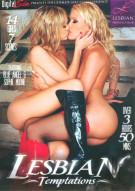 Lesbian Temptations Porn Movie