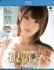 S Model 128: Karin Aizawa Blu-ray Image from Amorz.