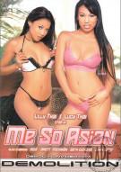 Me So Asian Porn Video