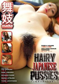 Hairy Japanese Pussies Porn Movie
