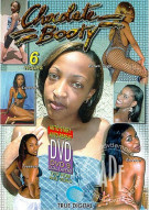 Chocolate Booty Porn Movie