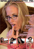 Gagdolls 4 Porn Movie