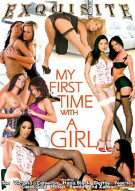 My First Time With A Girl Porn Movie