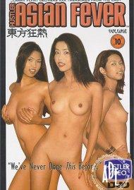 Asian Fever 10 Porn Movie