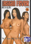 Asian Fever 10 Porn Movie