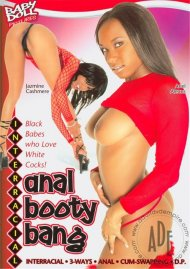 Interracial Anal Booty Bang Porn Movie