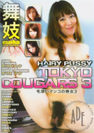 Hairy Pussy Tokyo Cougars 3 Porn Movie