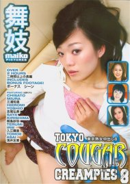 Tokyo Cougar Creampies 8 Porn Video
