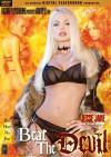 Beat the Devil Porn Movie