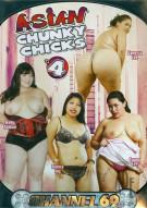Asian Chunky Chicks 4 Porn Video