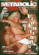 DP Violations 2 Porn Movie
