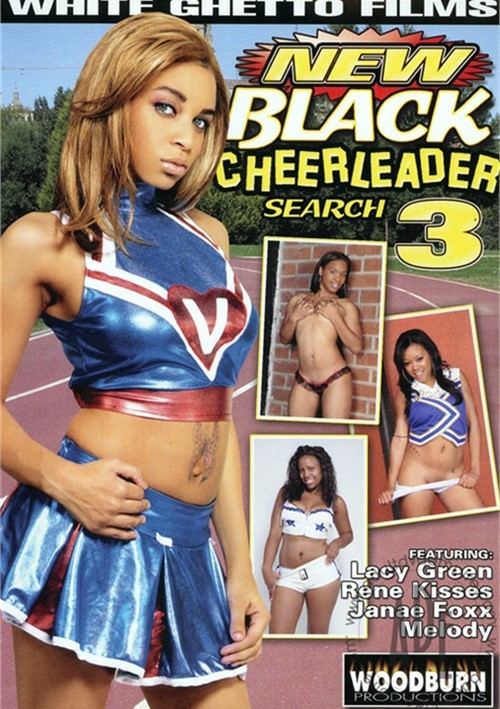 Ekiss dvd cheer girl