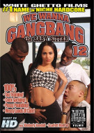 We Wanna Gangbang The Baby Sitter 12 Porn Movie