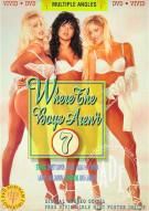 Where The Boys Arent #7 Porn Movie