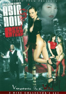 Asia Noir 6 Evil Sex Trap- Collector's Set Porn Video
