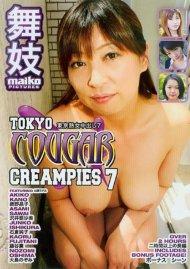 Tokyo Cougar Creampies 7 Porn Video