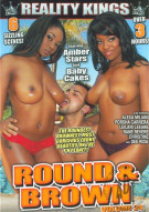 Round And Brown Vol. 24 Porn Movie