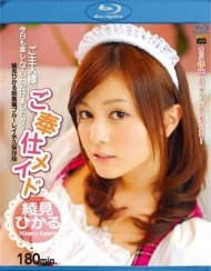 Samurai Porn: Hikaru Ayami Blu-ray Image from Amorz.