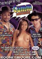 Cumm Brothers 21 Porn Movie