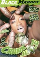 Crunk Juice Porn Movie