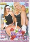 Mollys Life Vol. 15 Porn Movie