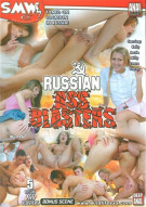 Russian Ass Blasters Porn Movie