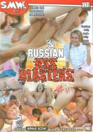 Russian Ass Blasters Porn Video