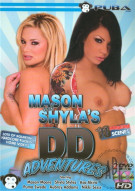 Mason and Shylas DD Adventures Porn Movie