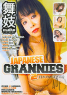 Japanese Grannies 2 Porn Movie