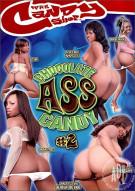 Chocolate Ass Candy #2 Porn Video