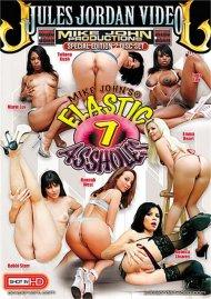 Elastic Assholes #7 Porn Movie